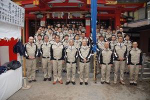 神津神社で安全祈願